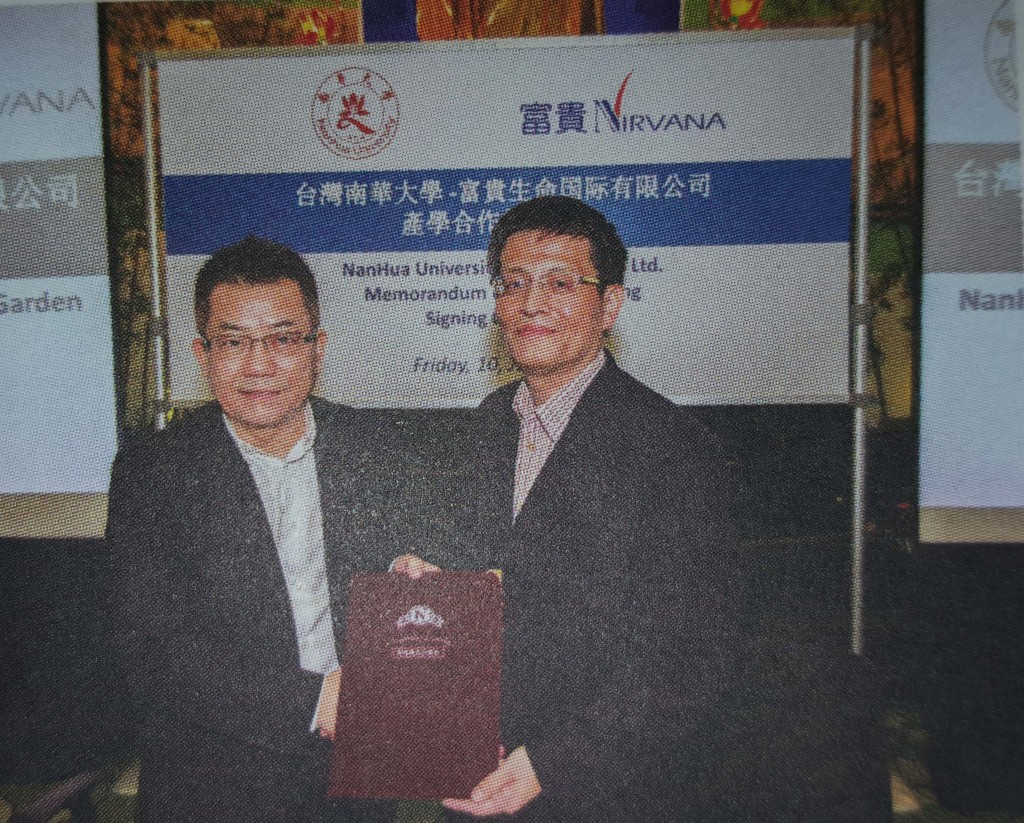 Nirvana in partnership with Nanhua University Raising the level of ' Life Management ' Studies