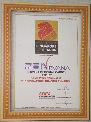 2015 Most Outstanding Enterprise Award of Brands Entrepreneur Alliance (Singapore)