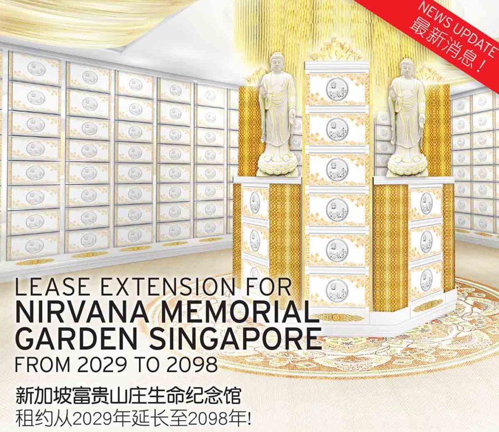 nirvana memorial garden singapore